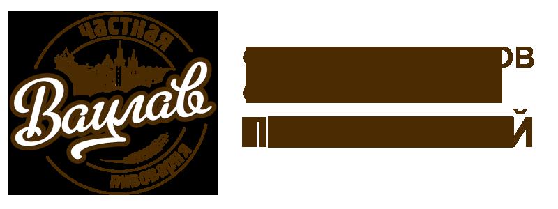 Пивной ресторан Вацлав