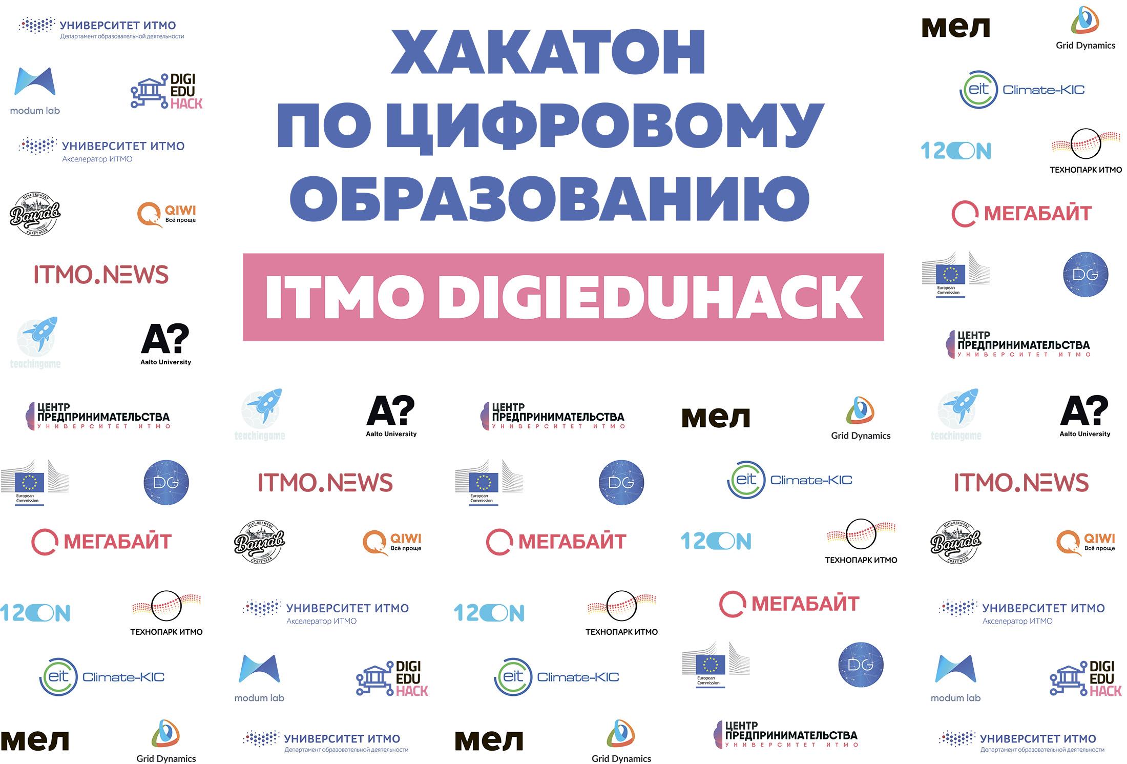 """Сеть ресторанов """"Вацлав"""" поздравилаУниверситетИТМО со 120-летием"""